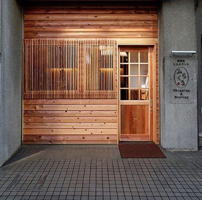 神楽坂でクリスタルボウル演奏会☆