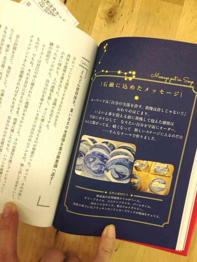 出版までの道のり☆vol.5
